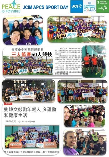 0729 jcim apcs sport day