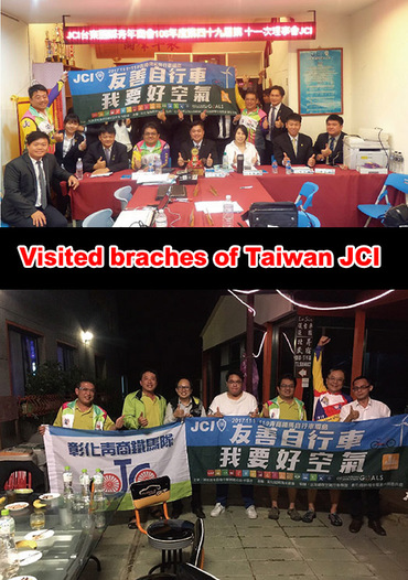 Visited braches of taiwan jci