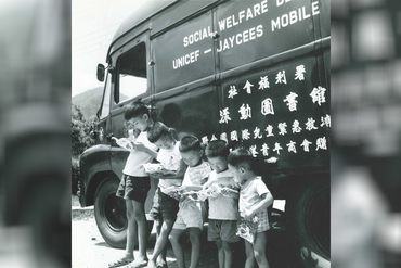 1986 hong kong children