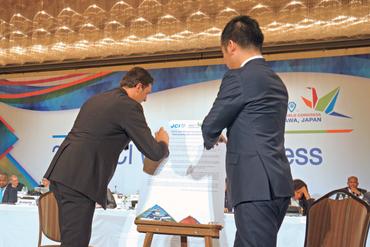 2016 kanazawa declaration